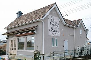 おしゃれな建物(ケーキ屋さん)